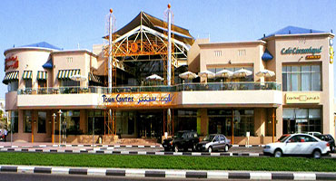 Town Centre Shopping Mall